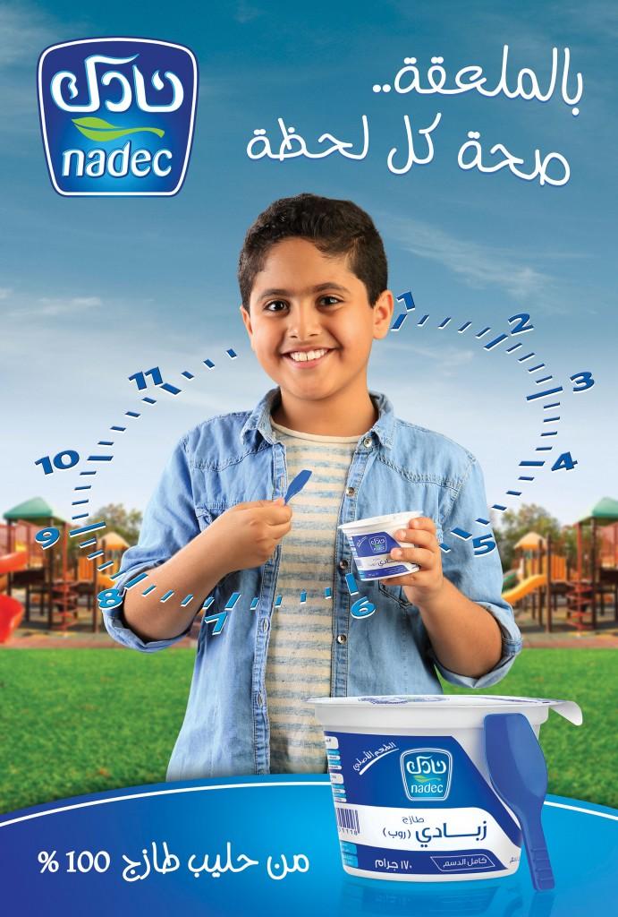 NADEC MUPI Campaign