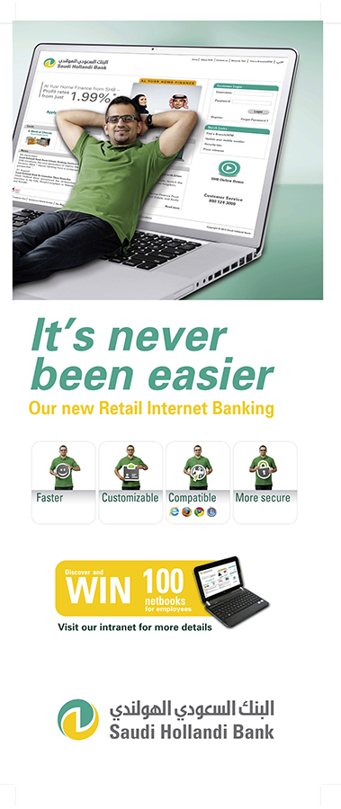 SHB Internet banking