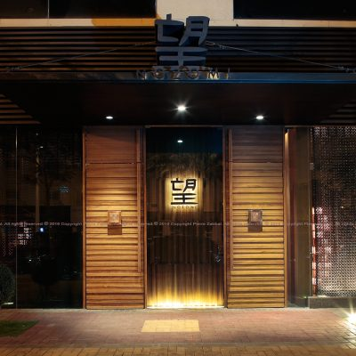Nozomi Restaurant
